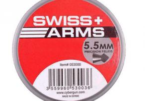 Swiss  Arms 500db 5.5mm lövedék