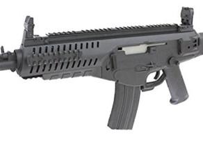 Boyi Beretta ARX160 Red-dottal