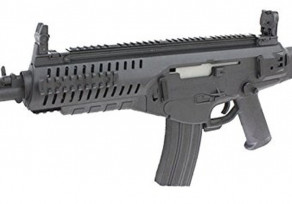 Boyi Beretta ARX160