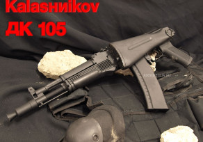 AK 105 FULL METAL