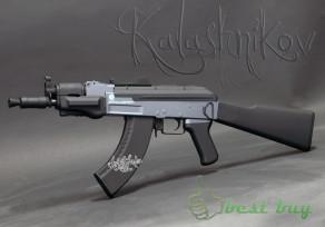AK47 Beta Spetsnaz KÉT TÁRRAL