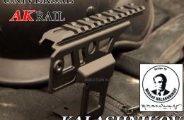 AK_RAIL.jpg