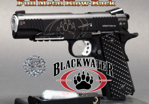 Blackwater BW1911 R2 GBB(4.5mm légpisztoly)
