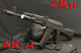 CM31_MAIN.jpg