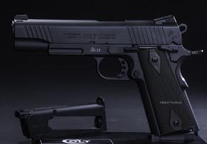 Colt 1911 Rail Gun Black