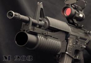 Classic Army M203 gránátvetõ