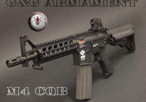 G&G Combat Machine 16 Raider (M4CQB)
