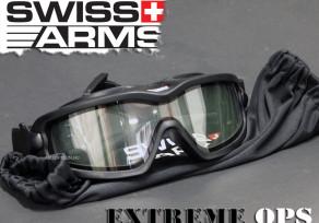 Swiss Arms Extreme Ops védőszemüveg