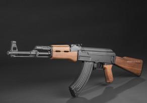 Dragon AK47