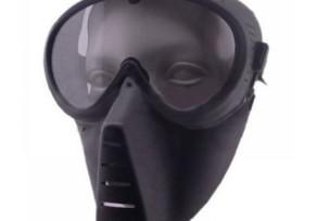 BIG FOOT Small Flying Mask