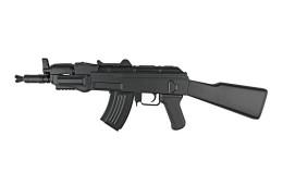 eng-pl-srt-10-subcarbine-replica-1152204723-1.jpg
