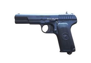 HFC TT33 Co2 FULL METAL