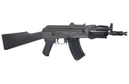 karabin-cybergun-ak47-specnaz-120707-2strona.jpg
