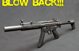 mp5sd6-blow-main.jpg