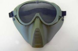 new-mask.jpg