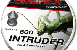umarex-intruder-legloszer-legpuska-lovedek77078-15876-resized.jpg