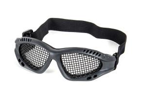 Rácsos védőszemüveg